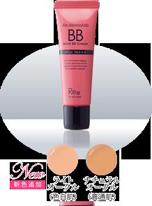 モイストBBクリーム -Moist BB Cream-